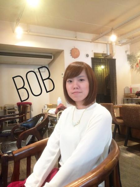 Hey, BoB!!