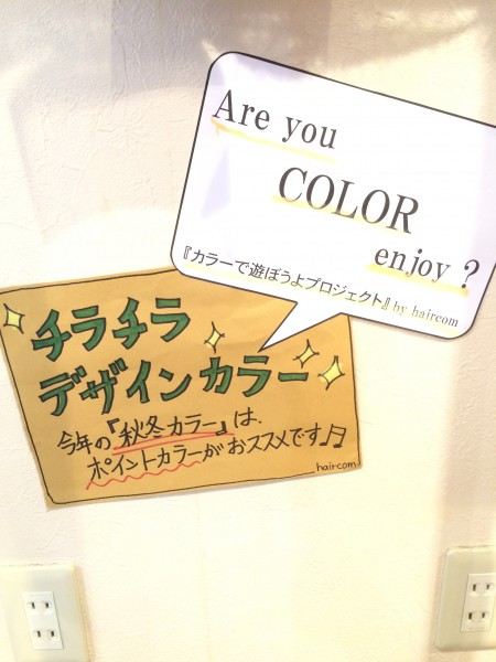 Are You COLOR enjoy?
