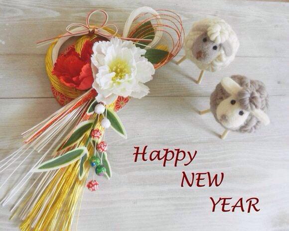 謹賀新年 〜2015年〜
