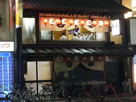 tsuki_boko