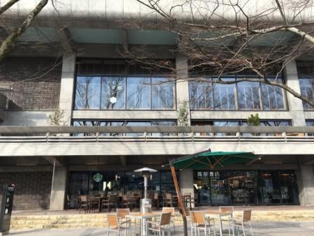 実は京都にもあるんです!